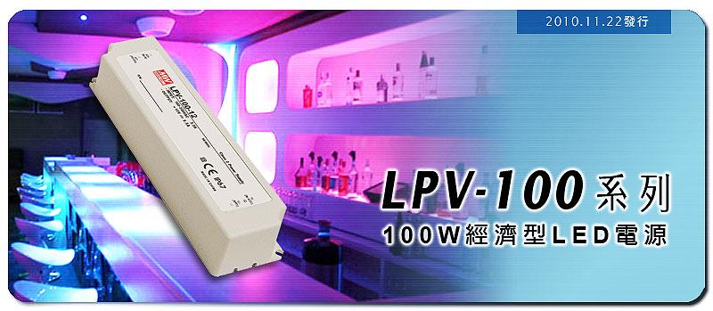 LP系列LED电源